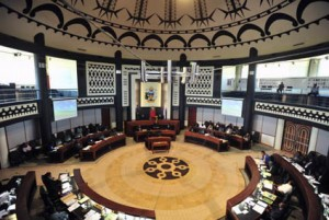 Solomon Islands parliament
