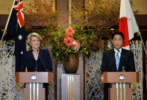 Julie Bishop at a joint media conference with Japanese Minister for Foreign Affairs Fumio Kishida October 2013 (photo: DFAT)
