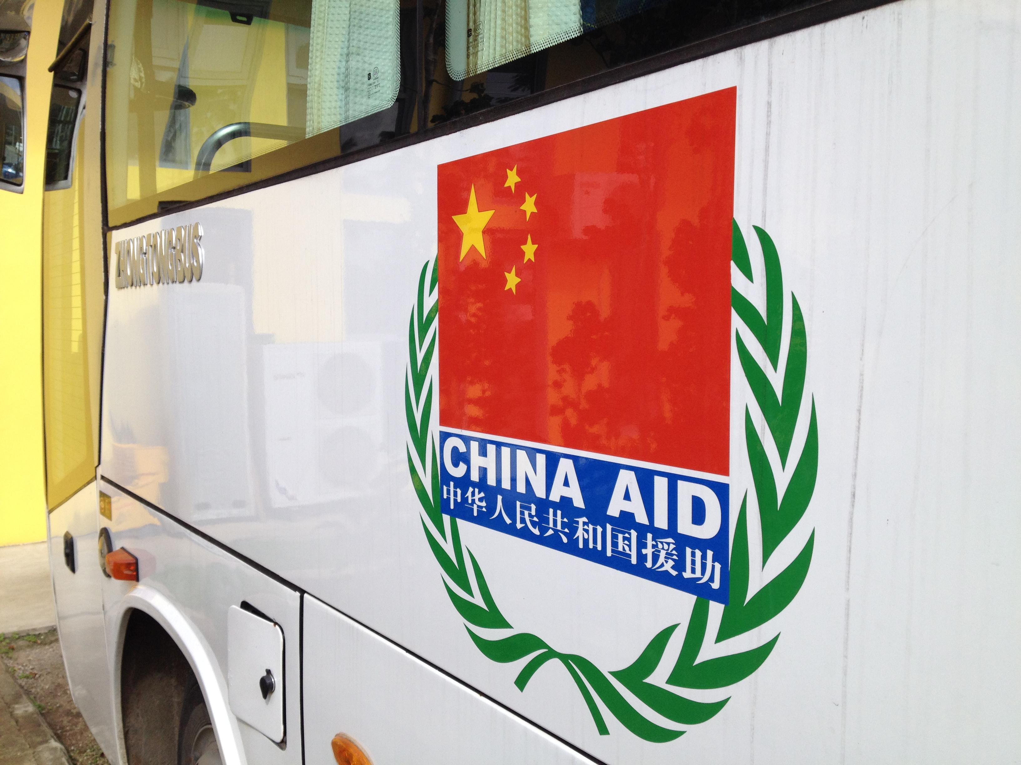 China aid (image: Camilla Burkot)