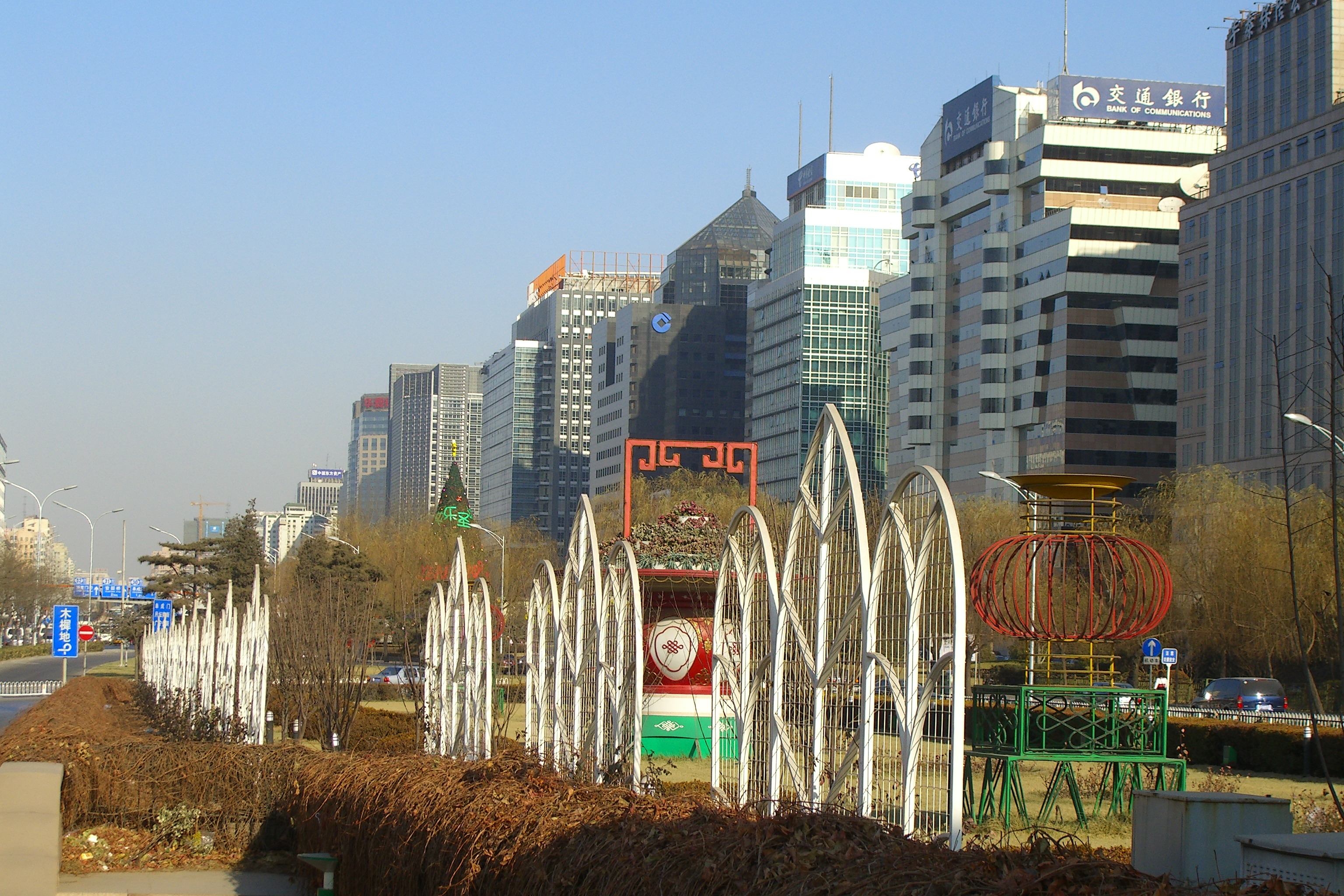 Beijing Financial Street - home to the AIIB headquarters (image: Wikimedia Commons)