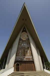 PNG Parliament (image: Wikimedia/Steve Shattuck)