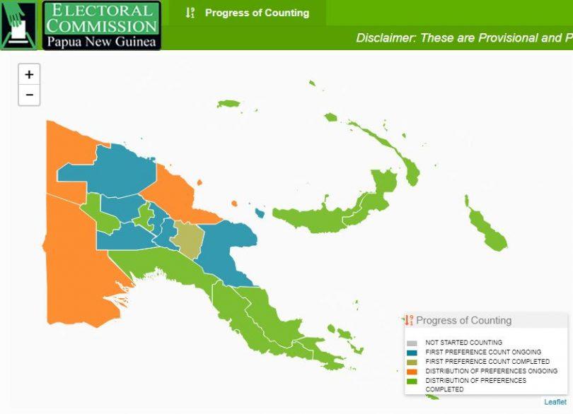PNG EC gadget screenshot