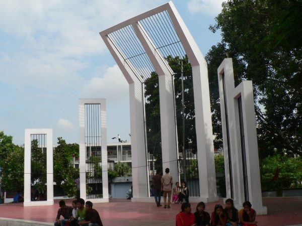 Shaheed Minar 'Martyr Monument', Dhaka (Photo: Hilary Smith)