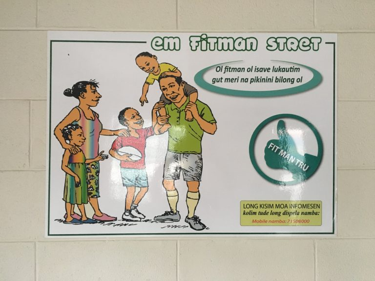 A poster inside the Seventh Day Adventist Church building in Lae (Credit: Michelle N Rooney)