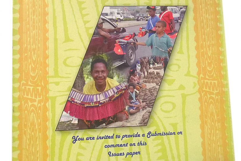 Part of the front cover of the CLRC Review of Informal Sector Act 2004