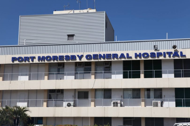Port Moresby General Hospital (Credit: PMGH Facebook page)