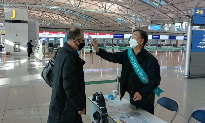 Temperature testing at Incheon Airport, South Korea, in March (Jens-Olaf Walter/ Flickr CC BY-NC 2.0)