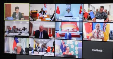 A virtual meeting between the People's Republic of China and the Pacific Small Island Developing States in May 2020 (Fiji Ministry of Foreign Affairs/Twitter)