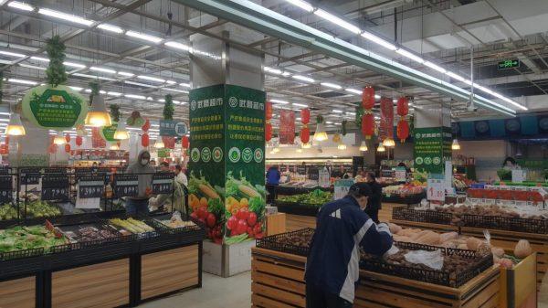 A supermarket in Wuhan (Varun Kapoor)