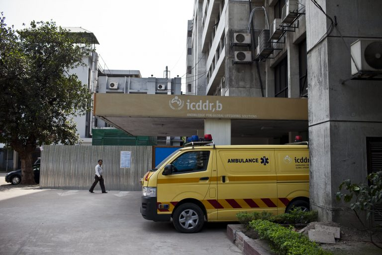 Health institution in Bangladesh (Conor Ashleigh-DFAT-Flickr)